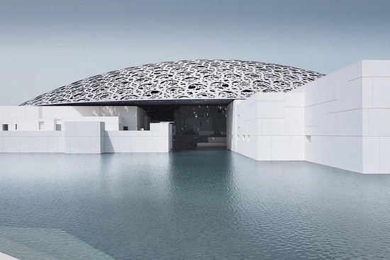 Stadstour Abu Dhabi met toegangsticket ...
