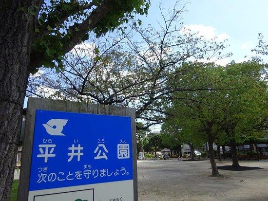 Hirai Park