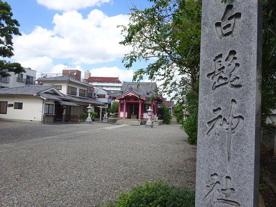 Hirai Shirohige Shrine