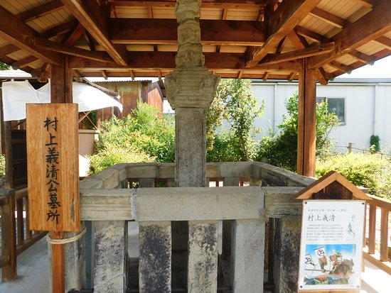 Mansen-ji Temple