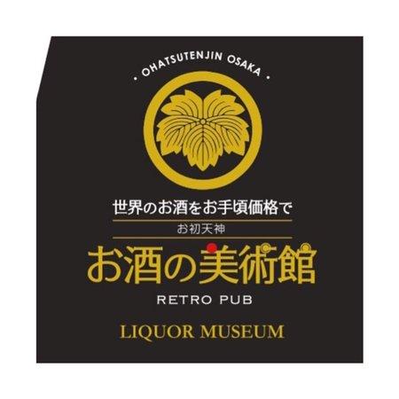 Kita, Japan: ロゴ