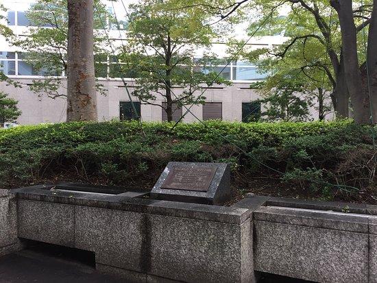Birthplace of Tokyo Keizai University