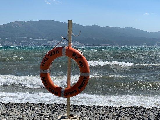 Beach Neptun