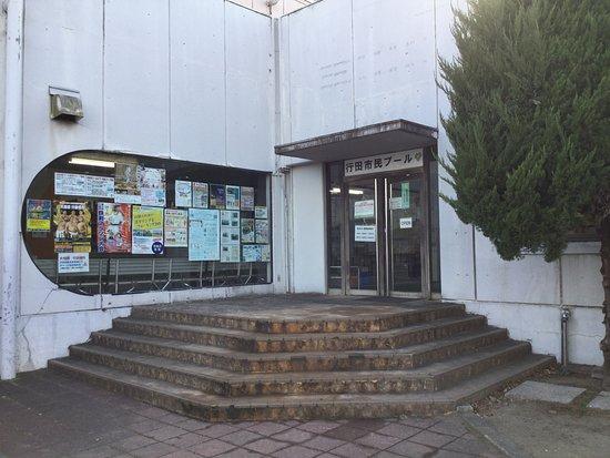 Gyoda City Pool