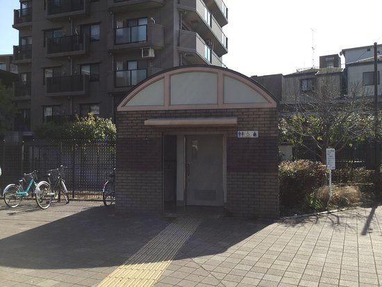 Shimohiramaharuka Park