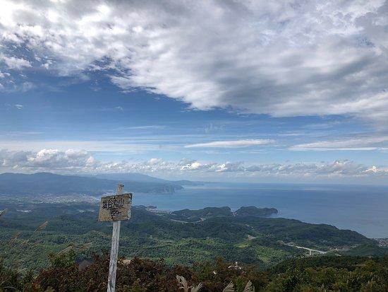 Mt. Shioyamaru