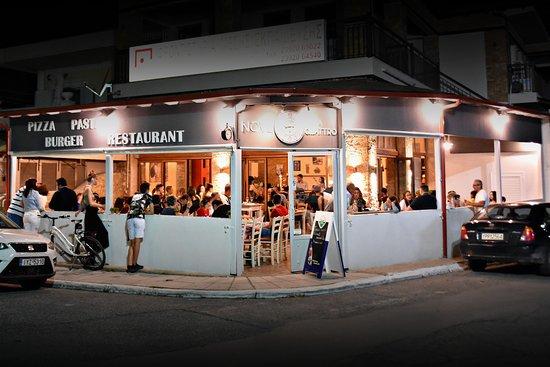 Kardia, Görögország: TO NOVE A QUATTRO.