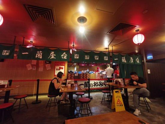 Ichiran Tsim Sha Tsui Hong Kong