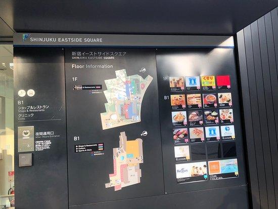 Shinjuku Eastside Square