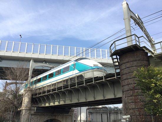 Makura Bridge