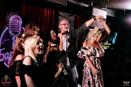 Bariton Karaoke Bar for Dancing