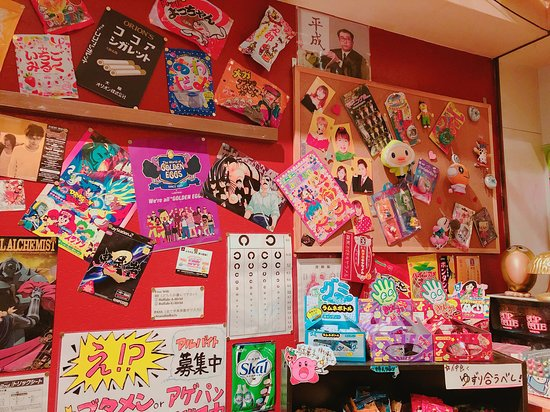 cool all-you-can-eat snack Bar A-55 Kyotoshijo-Kawaramachi照片