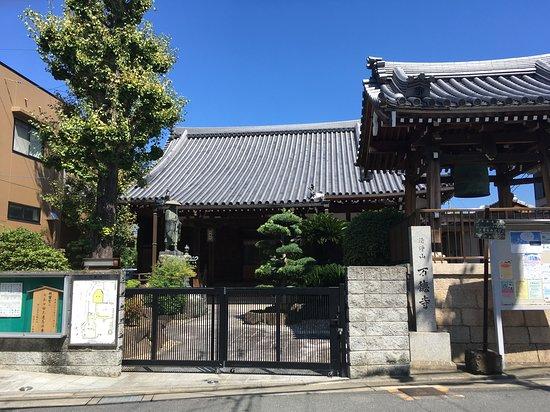 Mantoku-ji Temple