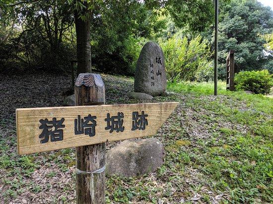 The Site of Izaki Castle