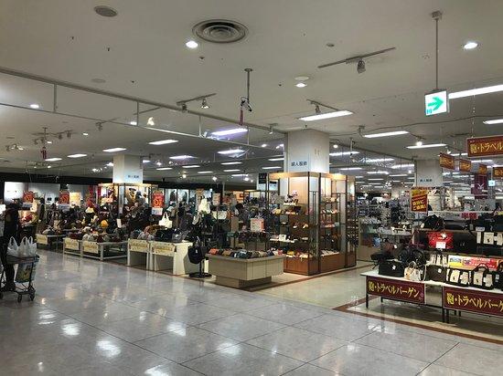 Aeon Mall Sakudaira