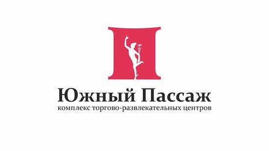 Yuzhny Passazh