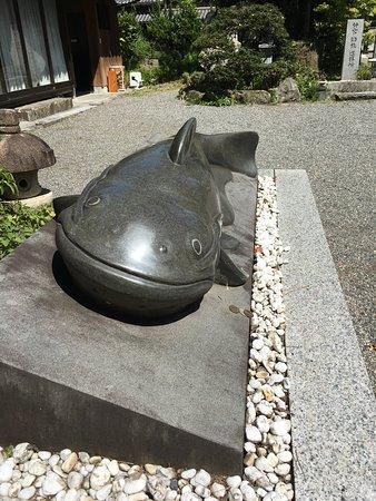 Warasono Shrine