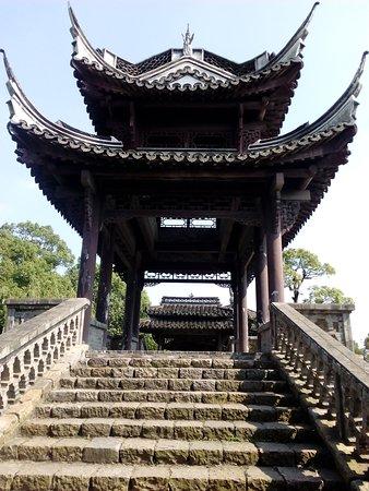 HanXiang Water Expo Garden