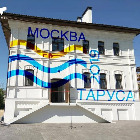 House of Creativity of the Moscow Union of Artists