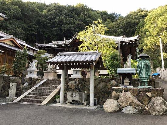 Miyuki-ji Temple
