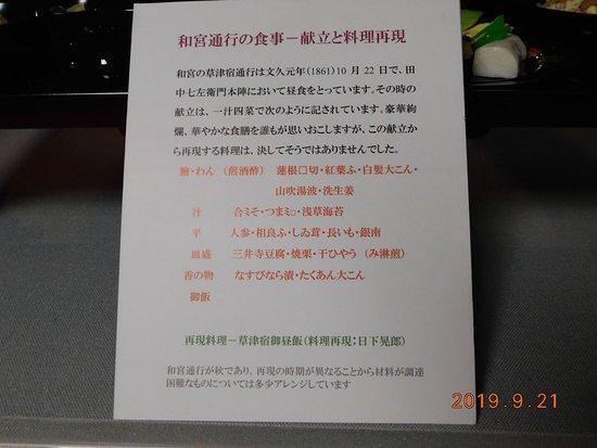 徳川 14 代 将軍