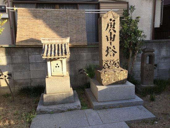 Musen Denshinjomichi