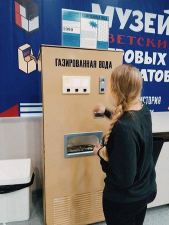 Музей старых советских игровых автоматов