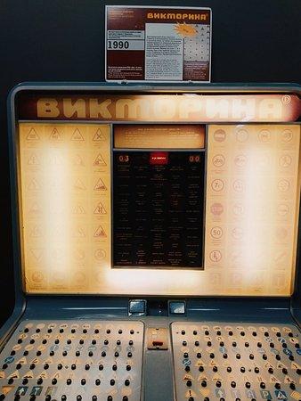 Игровые автоматы крышки играть бесплатно и без регистрации