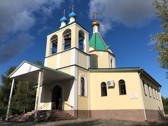 Saint Seraphim Sarovskiy Temple