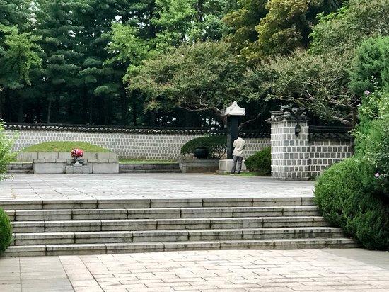 Dosan Neighborhood Park