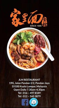Jia Li Mian Noodle House Picture Of Jia Li Mian Noodle House Kuala Lumpur Tripadvisor