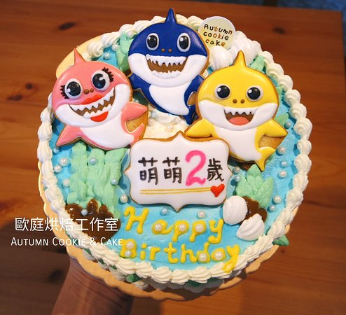 Strange Autumn Cookie Cake Zhongzheng District Menu Prices Funny Birthday Cards Online Unhofree Goldxyz
