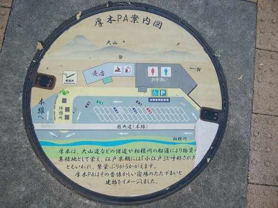 Atsugi Parking Area Outer Loop
