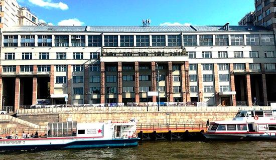 Estrada Theater , View from Moskva River