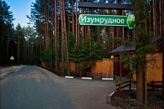 "Gorodetskiy District, Russland: База отдыха ""Изумрудное"""