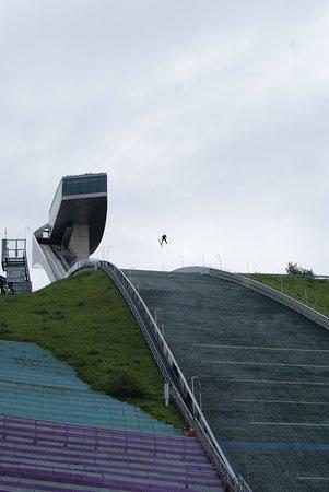Bergisel Ski Jump Arena Entrance Ticket in Innsbruck: Lift off!