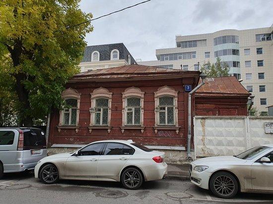 Дом Мещан Петровых