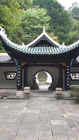 Taoyuan County, Trung Quốc: Pintu bundar....