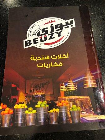 Al Zulfi照片