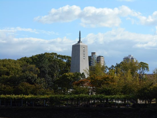Kyoiku Tower