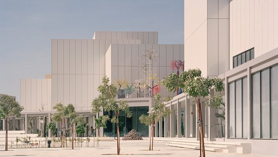 ‪Jameel Arts Centre‬