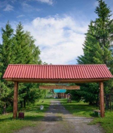 Nizhniye Tavolgi, Russland: Отдых в Нижних Таволгах на заводе керамики. В домиках или в гостиничном комплексе. Есть все удобства, а главное природа.