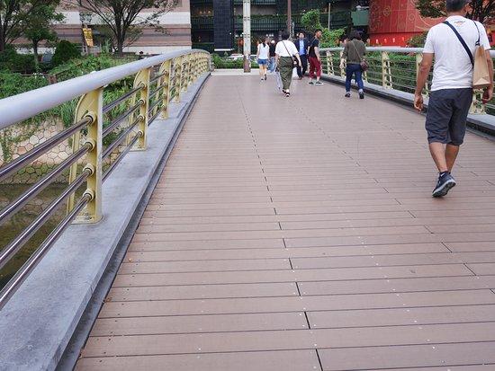 Yumekairo Bridge