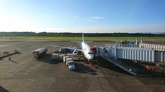 Kumamoto Airport Bldg. Rooftop Observation Deck