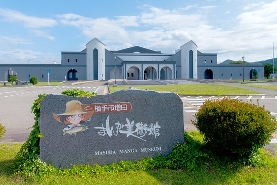 Yokote Masuda Manga Museum