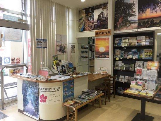 Amami Oshima Tourist Information Center