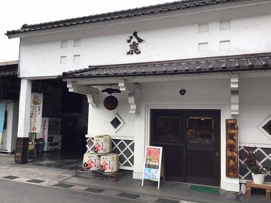 Yatsushika