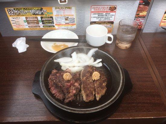 いきなりステーキ 口コミ