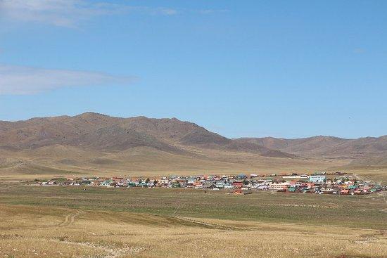 Erdenet Foto