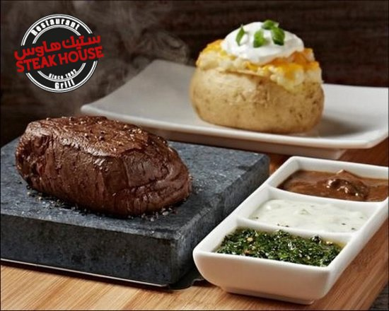 """Have a great weekend with Premium-Graded Steaks from Steak House, seared over fire or on the """"Black Rock""""!"""